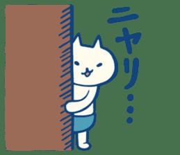 diaper cat sticker #1590342