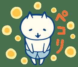 diaper cat sticker #1590346