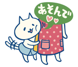 diaper cat sticker #1590348