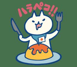 diaper cat sticker #1590362