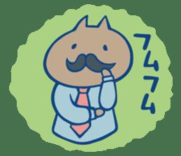 diaper cat sticker #1590366