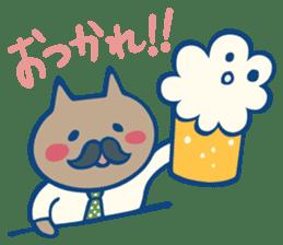 diaper cat sticker #1590367