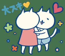 diaper cat sticker #1590373