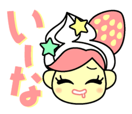 colorful tsukema-girl sticker #1590462