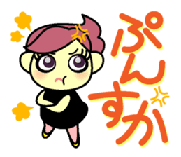 colorful tsukema-girl sticker #1590468