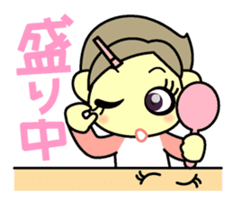 colorful tsukema-girl sticker #1590474