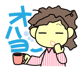 colorful tsukema-girl sticker #1590494