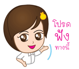 Sawasdee Teacher Khaew sticker #1593760