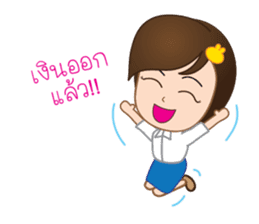 Sawasdee Teacher Khaew sticker #1593761