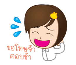 Sawasdee Teacher Khaew sticker #1593791