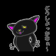 สติ๊กเกอร์ไลน์ and friends black cat (black cat vol.3)