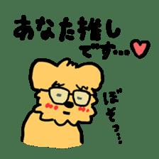 Paochu Dog 2 sticker #1595360