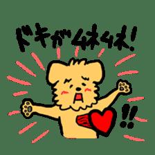 Paochu Dog 2 sticker #1595361