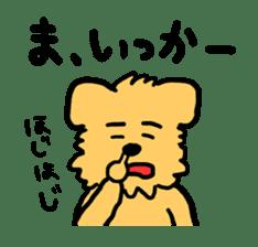 Paochu Dog 2 sticker #1595364