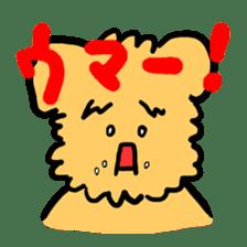 Paochu Dog 2 sticker #1595365