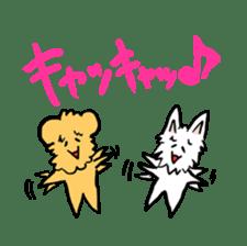 Paochu Dog 2 sticker #1595368