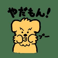 Paochu Dog 2 sticker #1595373