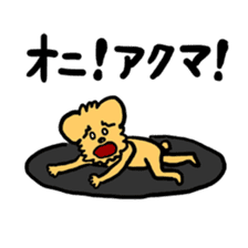 Paochu Dog 2 sticker #1595376