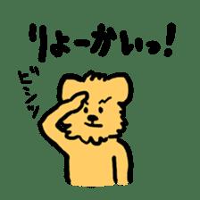 Paochu Dog 2 sticker #1595379