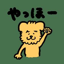 Paochu Dog 2 sticker #1595380