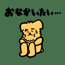 Paochu Dog 2 sticker #1595381