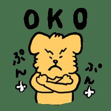 Paochu Dog 2 sticker #1595382