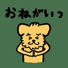Paochu Dog 2 sticker #1595383