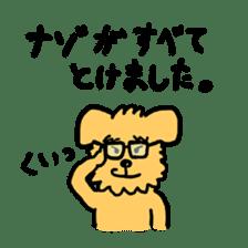 Paochu Dog 2 sticker #1595385
