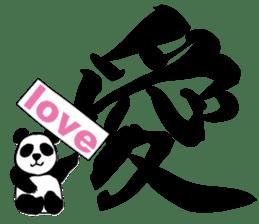 Kanji Stickers. sticker #1596793