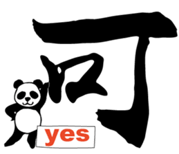 Kanji Stickers. sticker #1596794
