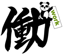 Kanji Stickers. sticker #1596796