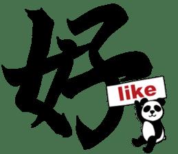 Kanji Stickers. sticker #1596797