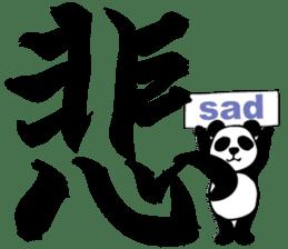 Kanji Stickers. sticker #1596798