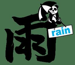 Kanji Stickers. sticker #1596802