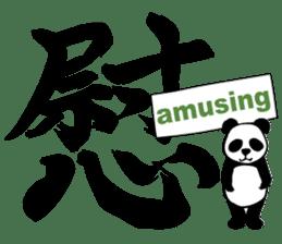 Kanji Stickers. sticker #1596803