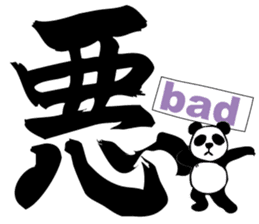 Kanji Stickers. sticker #1596805