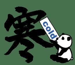 Kanji Stickers. sticker #1596807