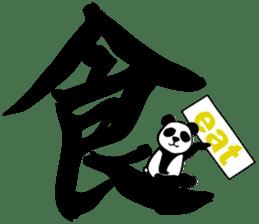 Kanji Stickers. sticker #1596808