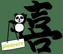 Kanji Stickers. sticker #1596809