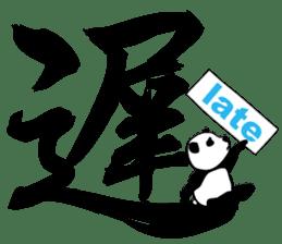 Kanji Stickers. sticker #1596810
