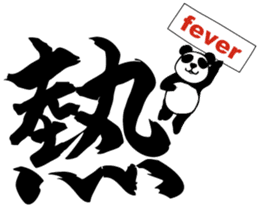 Kanji Stickers. sticker #1596811
