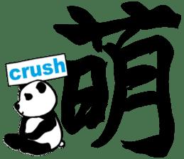 Kanji Stickers. sticker #1596812