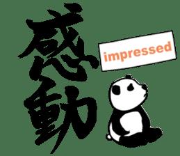 Kanji Stickers. sticker #1596815