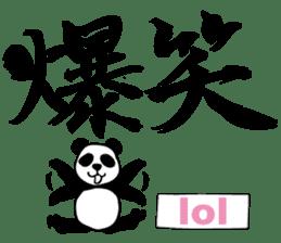 Kanji Stickers. sticker #1596817