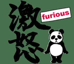 Kanji Stickers. sticker #1596819