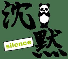 Kanji Stickers. sticker #1596820