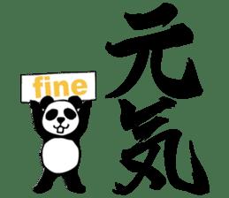 Kanji Stickers. sticker #1596822