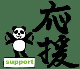 Kanji Stickers. sticker #1596824