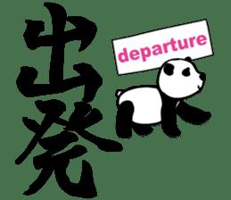 Kanji Stickers. sticker #1596826