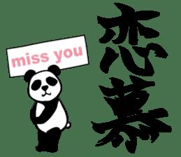 Kanji Stickers. sticker #1596827
